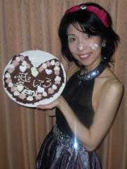 石川恵深 公式ブログ/恵深チャンからバレンタイン(^_-)-☆ 画像2