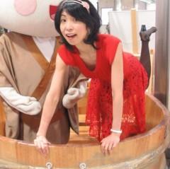 石川恵深 公式ブログ/たらい舟(岐阜県大垣市) 画像3