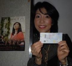 石川恵深 公式ブログ/岡村孝子&兵庫芸術センター管弦楽団コラボコンサートへ♪ 画像2