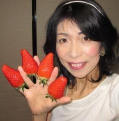 石川恵深 公式ブログ/デッカイ苺 &明日はエミコメ(^^) 画像1
