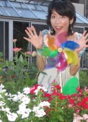 石川恵深 公式ブログ/レインボー風車 &エミコメ!(^^)! 画像3