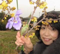 石川恵深 公式ブログ/愛知県半田市を散歩してたら… 画像1