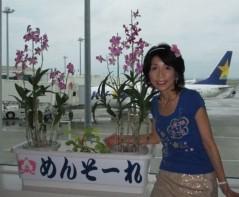 石川恵深 公式ブログ/おはよ〜♪ 蘭 画像1