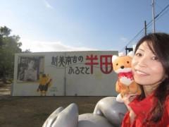 石川恵深 公式ブログ/手袋カードに☆彡 画像1