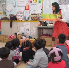 石川恵深 公式ブログ/障害児童の施設 (たいがーまん)で朗読&マジック 画像2