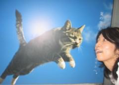 石川恵深 公式ブログ/猫かき!? 画像1