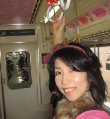 石川恵深 公式ブログ/昨日のつり革…(#^.^#) 画像2