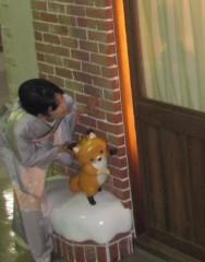 石川恵深 公式ブログ/新美南吉「手袋を買いに」 画像3