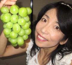 石川恵深 公式ブログ/シャインマスカット&エミコメ!(^^)! 画像1