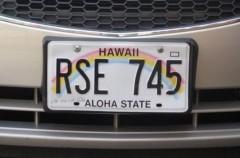 石川恵深 公式ブログ/ハワイは昼も夜も虹? 画像3