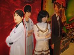 石川恵深 公式ブログ/映画『ジェネラル・ルージュの凱旋』☆婦長役☆で出演 画像2