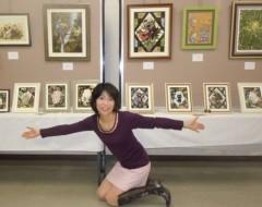 石川恵深 公式ブログ/押し花展☆恵深の作品☆ 画像1
