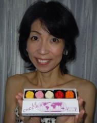 石川恵深 公式ブログ/資生堂パーラー☆チョコ (*^_^*) 画像1