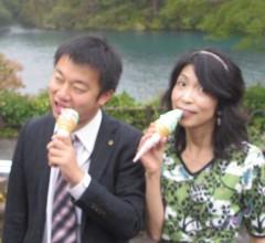 石川恵深 公式ブログ/福島県☆五色沼湖沼群・羅生門沼 画像3