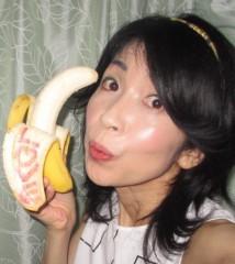 石川恵深 公式ブログ/おはよ〜♪ バナナ 画像2