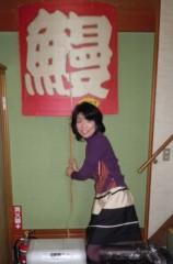 石川恵深 公式ブログ/浜松の鰻屋「コジマヤ」&明日はエミコメ(^^) 画像2