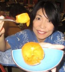 石川恵深 公式ブログ/おけさ柿(佐渡の名産)&明日はエミコメ(^^) 画像3