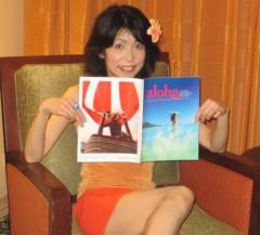 石川恵深 公式ブログ/本?飲み物?…&おやすみ☆彡 画像1