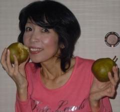 石川恵深 公式ブログ/山形の洋梨&エミコメ(^^) 画像2