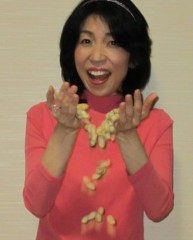 石川恵深 公式ブログ/千葉八街産の落花生(はせべ)&明日はエミコメ(^^) 画像2