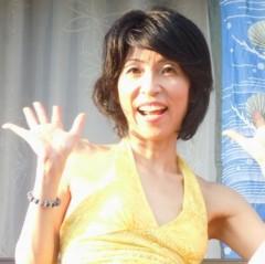 石川恵深 公式ブログ/エミ美容法 画像1