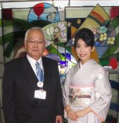 石川恵深 公式ブログ/新美南吉記念館 (愛知県半田市) 画像2