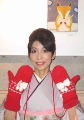 石川恵深 公式ブログ/新美南吉「手袋を買いに」 画像1