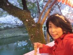 石川恵深 公式ブログ/こちら桜満開(岡崎城のある公園)&エミコメ!(^^)! 画像2