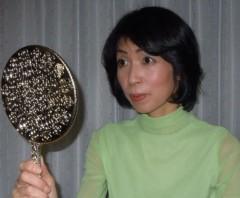 石川恵深 公式ブログ/おはよ〜鏡よ鏡さん 画像1