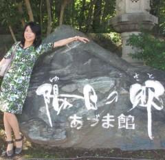 石川恵深 公式ブログ/でらうま!&エミコメ!(^^)! 画像1