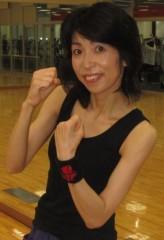 石川恵深 公式ブログ/ゴーヤ天ぷら& ボクササイズ &エミコメ!(^^)! 画像1