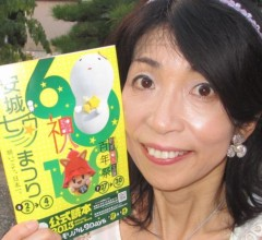 石川恵深 公式ブログ/安城市☆新美南吉生誕百年祭に出演☆彡 画像1