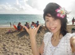 石川恵深 公式ブログ/ハワイからただいま\(^o^)/ 画像2