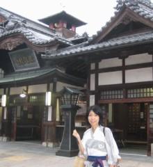 石川恵深 公式ブログ/道後温泉本館(坊ちゃんの湯) 画像1