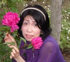 石川恵深 公式ブログ/お庭の牡丹を見て(*^_^*) 画像2