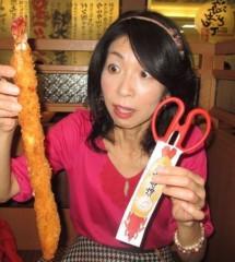石川恵深 公式ブログ/日本一!35cm海老☆海老どて食堂 画像1