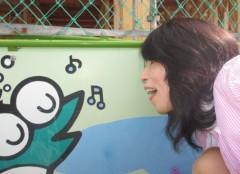 石川恵深 公式ブログ/秋スタート☆彡 蛙と… &エミコメ!(^^)! 画像1