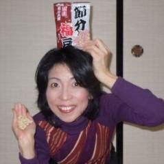 石川恵深 公式ブログ/おはよ〜(^^♪ 節分の日 画像3