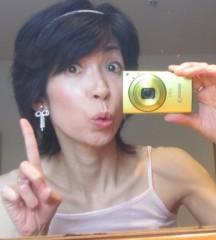 石川恵深 公式ブログ/鏡を見ながら…&エミコメ!(^^)! 画像2