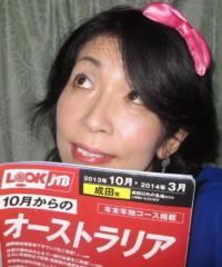石川恵深 公式ブログ/ハート型の珊瑚礁☆ハートリーフ&エミコメ!(^^)! 画像2