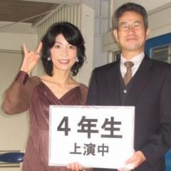 石川恵深 公式ブログ/学芸会に〜石川恵深役!(安城市立中部小学校) 画像3