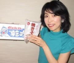 石川恵深 公式ブログ/石巻焼きそば(宮城県) &明日はエミコメ(^^) 画像1