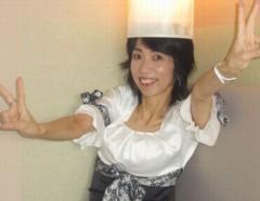 石川恵深 公式ブログ/おはよ〜♪ GO!! 画像1