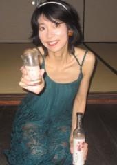 石川恵深 公式ブログ/赤の甘酒、抹茶甘酒&明日はエミコメ(^^) 画像2