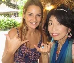 石川恵深 公式ブログ/アロハサイン…&明日はエミコメ(^^) 画像2