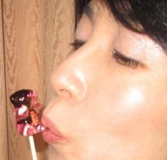 石川恵深 公式ブログ/さるぼぼ飴 画像3