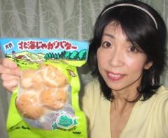石川恵深 公式ブログ/男爵 北海じゃがバター&明日はエミコメ(^^) 画像1