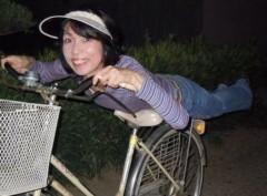 石川恵深 公式ブログ/自転車で…(^^) 画像1