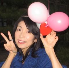 石川恵深 公式ブログ/恵深ハピバ\(^o^)/ 画像3