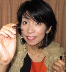 石川恵深 公式ブログ/最近のマスカラ&アイライン and 明日から大阪 画像3
